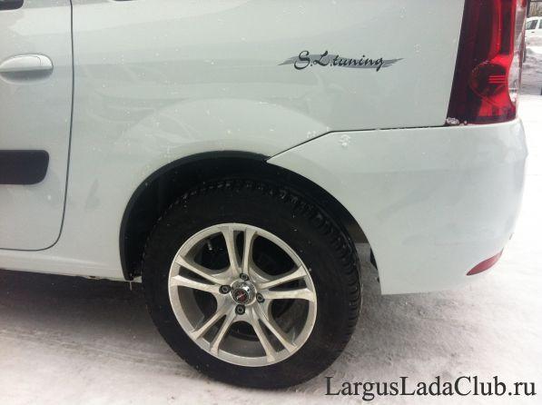 Первый тюнинг среди автомобилей Лада Ларгус