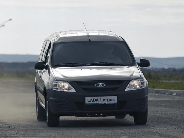 Для автомобиля Лада Ларгус доступны интересные предложения кредита